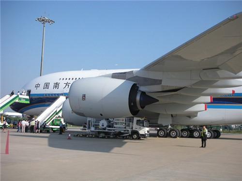 成都机场航空速运,东航成都机场托运部